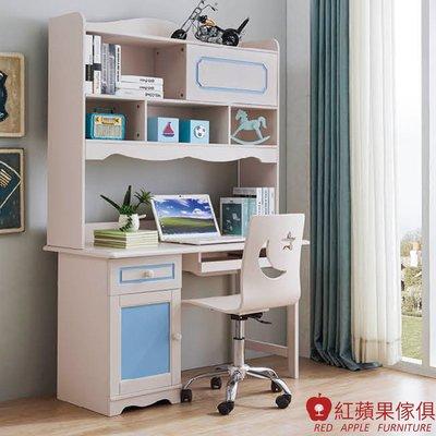 [紅蘋果傢俱]LOD-S8303 書桌 儲物書桌 書櫃書桌 實木書桌 兒童書桌 北歐風 簡約風
