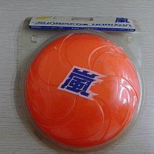 ARASHI 嵐 中古 日版 CD SUNRISE日本
