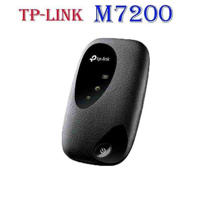喬格電腦 TP-LINK M7200 4G LTE 移動式 WiFi分享器 4G無線分享器