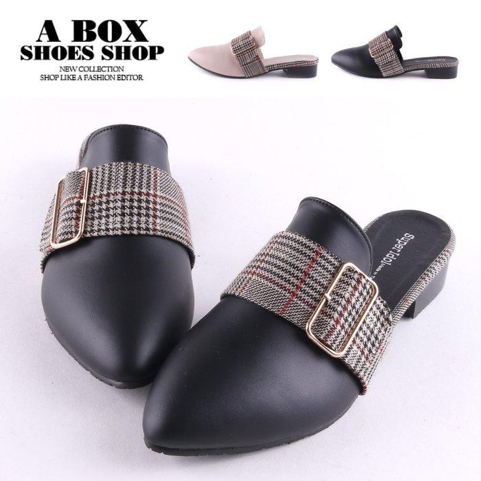 格子舖*【KT3322】2CM穆勒鞋 優雅氣質方口飾釦 格子拼接皮革低跟尖頭半包鞋 懶人鞋 2色