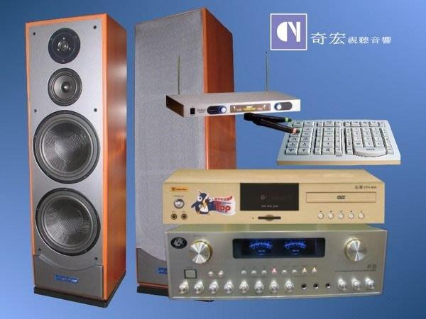 金嗓M1+伴唱機最新卡拉OK機種讓您有上KTV唱歌的臨場感配美國擴大機音響喇叭麥克風組合點歌機推薦士林音響特賣店內湖音響