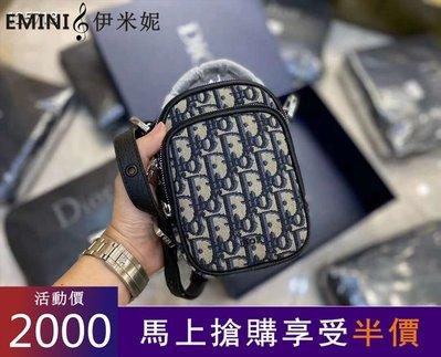 Dior 米色和黑色 Oblique 印花帆布手機包 小包 迷你斜挎包 男包 女生包包 零錢包 鑰匙包 斜背包 小相機包