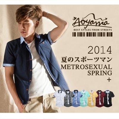 [青山~AOYAMA ] 衣領拼接馬卡龍色系素面短袖襯衫【G20298】
