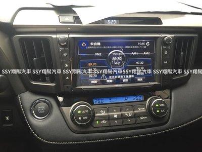 [SSY 翔陽 SSY] TOYOTA RAV4  DVD 手煞車解除 破解 解除原廠DVD限速系統