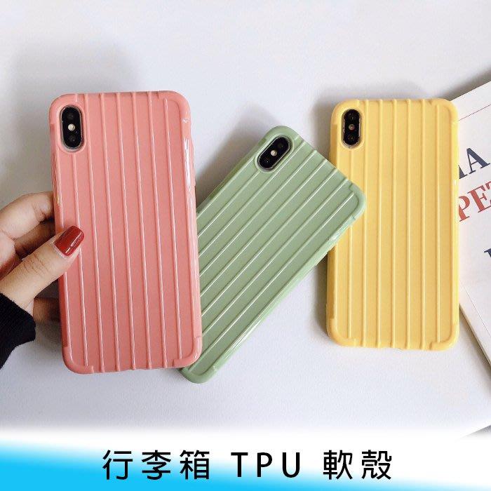 【台南/面交】創意/造型/行李箱 iPhone 11 pro/pro max 全包 防撞/防摔 TPU 軟殼/保護殼