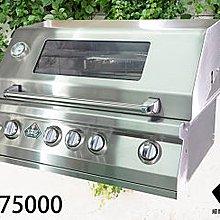 【威廉麗莎 精品烤爐】原廠銷售~WL75000本体(不含車架)台灣製 不鏽鋼 瓦斯烤肉爐(下標前請先至台中旗艦店了解產品