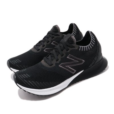 =E.P=NEW BALANCE FUELCELL 黑白 慢跑 編織感 能量回饋 緩震 舒適 女鞋 WFCECSK