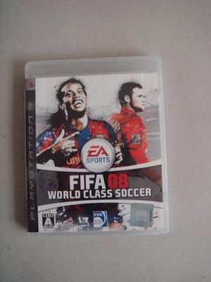 PS3 國際足盟大賽 08 FIFA 08