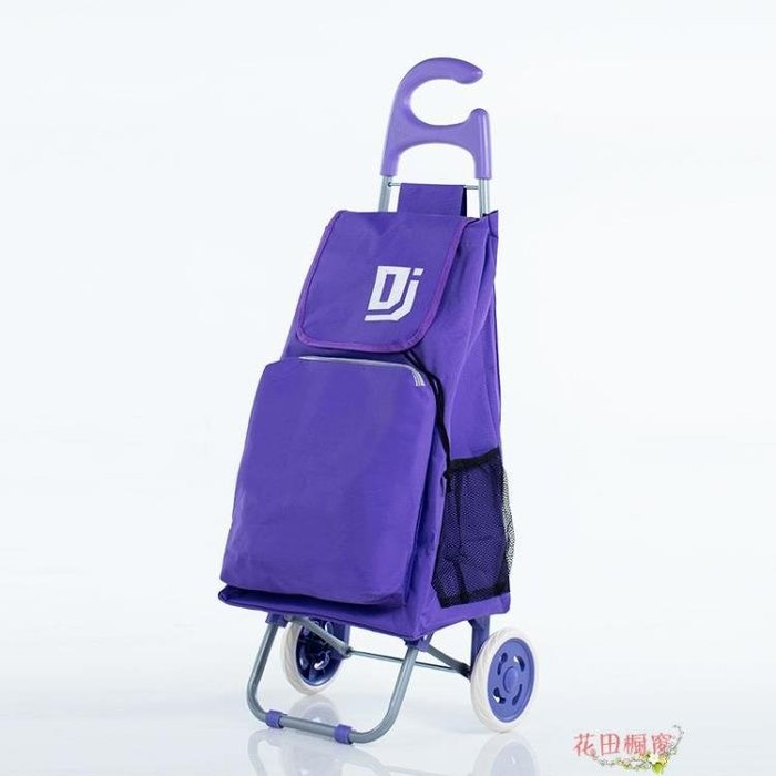 買菜購物車便攜拉桿車小拖車行李車手拉車老人買菜車小拉車可折疊
