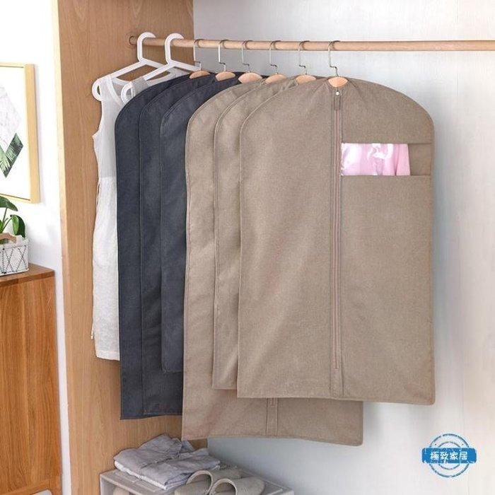衣服防塵防塵罩仿麻牛津布家用防塵袋衣罩掛式衣服套防塵防潮加厚衣服袋子
