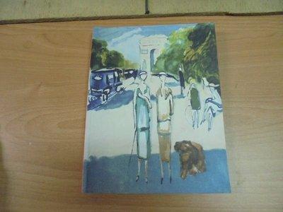 【嫺月書坊】Y271    品味巴黎    李松峰著    愛力根藝術    2011