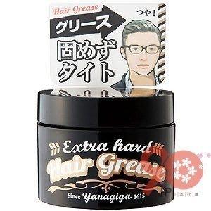 【90JP日本代購】柳屋YANAGIYA~Hair Grease型男髮蠟(extra hard)90g~