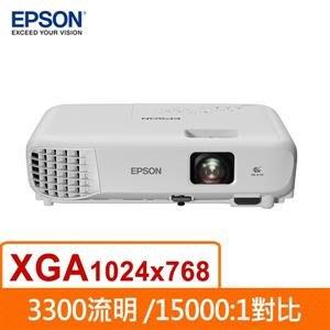 含發票EPSON EB-E01 商用投影機 亮 : 白色亮度/彩色亮度3300流明,XGA 廣 : 支援垂直/水平
