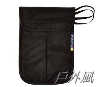-滿3000免運-【戶外風】GREEN HERMIT Travel Document Bag 旅行證件包