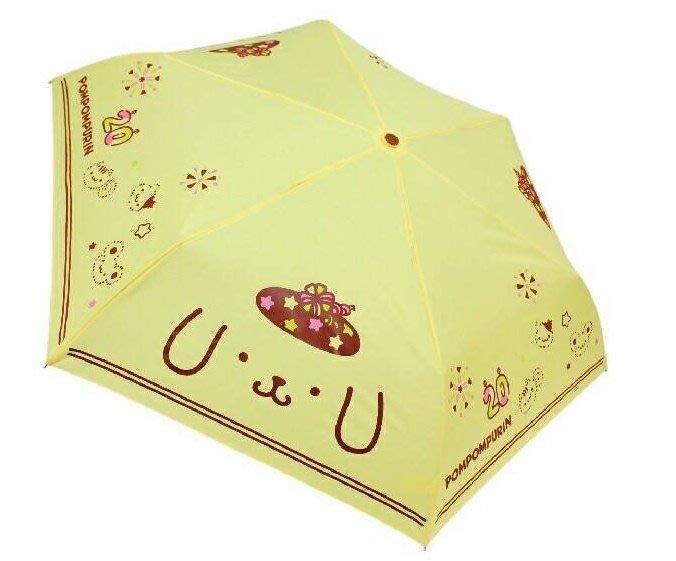 布丁狗  雨傘 遮陽傘 黃色 20周年 三折傘 #小日尼三 團購 批發 有優惠 現貨免運不必等#