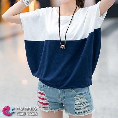 撞色T恤 寬鬆百搭配色圓領蝙蝠袖上衣 艾爾莎【TAE6504】