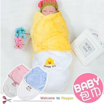 八號倉庫   新生嬰兒珊瑚絨 繡花繈褓初生兒 抱毯包巾 防踢被 睡袋【2E013E462】