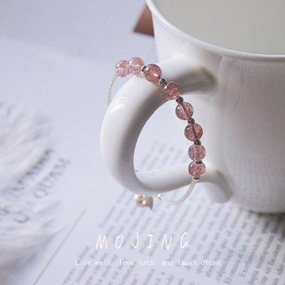 桃花運【草莓晶◎純銀手鍊】925純銀 簡約閨蜜手鍊《含開光》