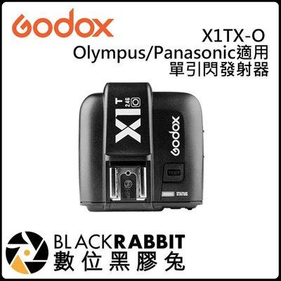 數位黑膠兔【Godox 神牛 X1TX-O Olympus Panasonic 引閃發射器 閃光燈無線電TTL】 閃光燈