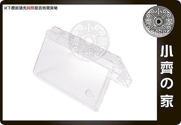 小齊的家 全新 任天堂 NDSi 高品質 水晶殼 Nintendo DSi專用水晶盒NDS i保護殼 透明殼