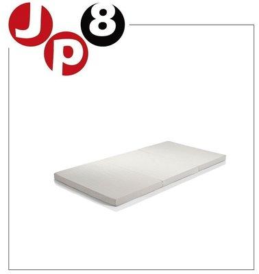 JP8 日本代購 TEMPUR 丹普〈FutonSimple-S〉單人摺疊床墊 空運 價格每日異動請問與答詢價