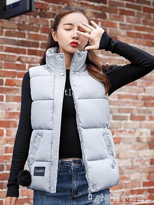 韓版羽絨棉馬甲女短款加厚立領棉背心外套