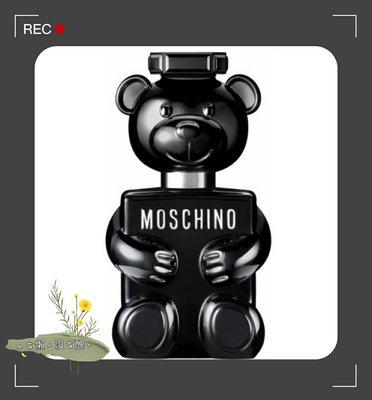 只有懶人沒有醜人- Moschino 莫斯奇諾 -Toy Boy 黑色泰迪熊 男性香水 100ml - B1352