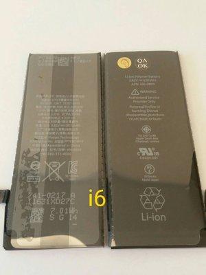 【保固一年】蘋果電池 iphone 6 送 拆機工具 apple 零循環 全新電池 4.7吋 原廠規格