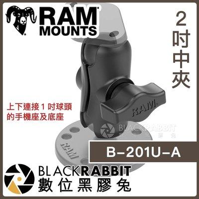 數位黑膠兔【 RAM-B-201U-A 2吋 中夾 】 Ram Mounts 機車 摩托車 手機架 UN7 UN10