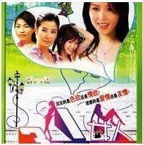 【三又二分之一女人】黃碧仁 陳麗貞 23集3碟DVD