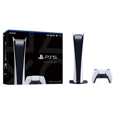 遊戲機SONY索尼 PlayStation 5 PS5 游戲主機 日版游戲機 8K高清 新款 PS5 光驅版 現貨