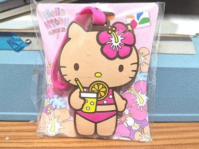 20小時出貨 Hello Kitty悠遊卡夏日經典吊飾(原價390)捷運火車卡7-11全家萊爾富OK超商可用kitty