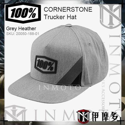 伊摩多※美國 RIDE 100% 卡車帽 嘻哈帽 CORNERSTONE Trucker Hat 20050-188灰