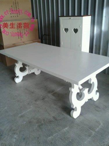 美生活館---全新法式鄉村全實木 刷白 200*100 公分長 餐桌/工作桌/會議桌---A 款