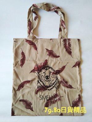 【 柒玖捌零日貨精品 】日本限定 全新正品 urban research smelly 米色羽毛 購物袋 手提袋 肩背包