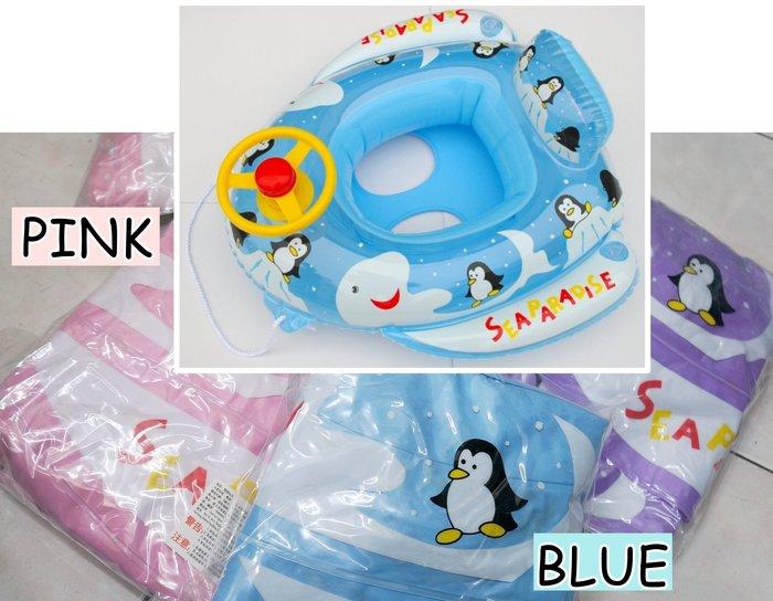 Kini夏日促銷350元**泳圈/兒童泳具(8P歐盟/日本無毒)萌粉色系-粉/紫/藍-方向盤座船(童用大尺寸)