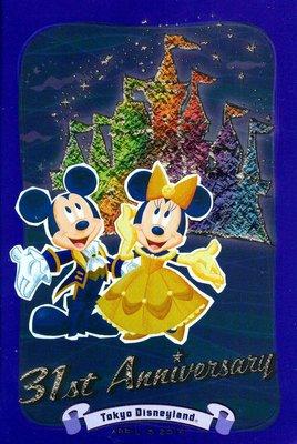 DISNEY東京迪士尼31周年 明信片( 製)