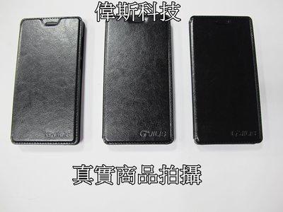 ☆偉斯科技☆小米5皮革套 手機套 翻頁...