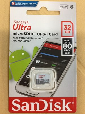 Sandisk Ultra micro SDHC 32G 記憶卡80MB 533X Class10 可用手機 平板 相機