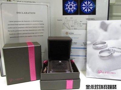 金永珍珠寶鐘錶* I-Primo 原廠鉑金鑽戒 0.32CT GIA 3EX  經典款 女鑽戒  內鑲粉鑽 僅一顆*