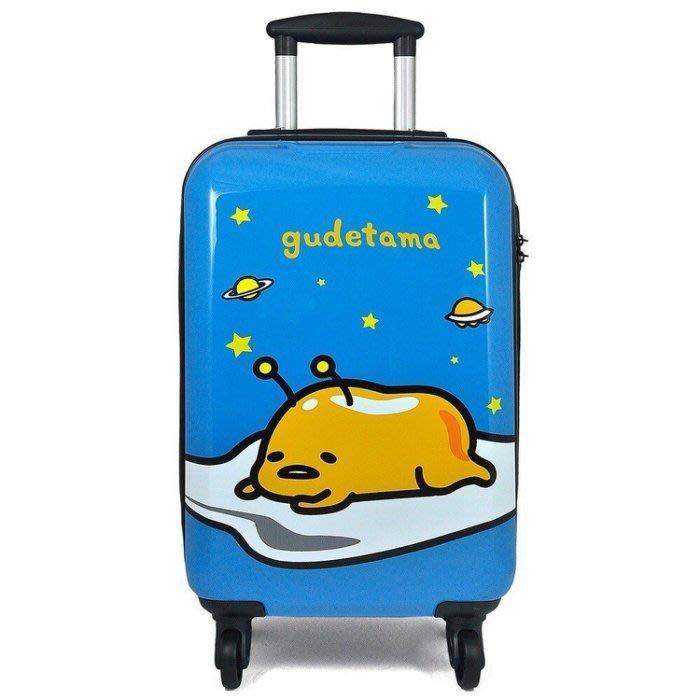 蛋黃哥 外星人造型 24吋 旅行箱/行李箱 藍色 #小日尼三 團購 批發 有優惠 現貨免運不必等#