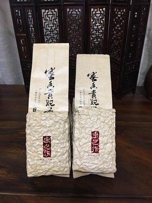 【茶院子】在地茶農自產自銷【頂級蜜香烏龍~蜒仔茶】蜜香味濃厚,茶湯甘甜 貴妃茶 免運費