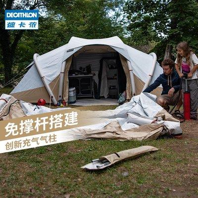 迪卡儂充氣帳篷戶外野營加厚防雨露營裝備4人多人便攜大型qunc
