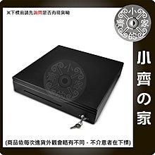 CD-100M 電腦 RJ11 USB 雙介面 軟體驅動 電子錢箱 POS錢箱 收銀錢箱 錢櫃 錢箱 小齊的家