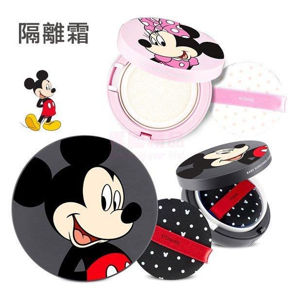 韓國 The Face Shop X Disney 聯名 BABY氣墊隔離霜 米奇 米妮 15g【特價】§異國精品§