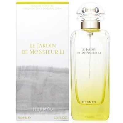 香親香愛~~Hermes 愛馬仕 李先生的花園中性淡香水 100ml, Le Jardin de Monsieur Li