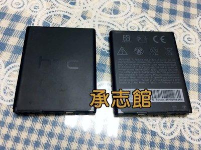 測試品HTC Desire 200(102E)/Desire C(A320E)原廠電池1230mAh-出清價199元含運