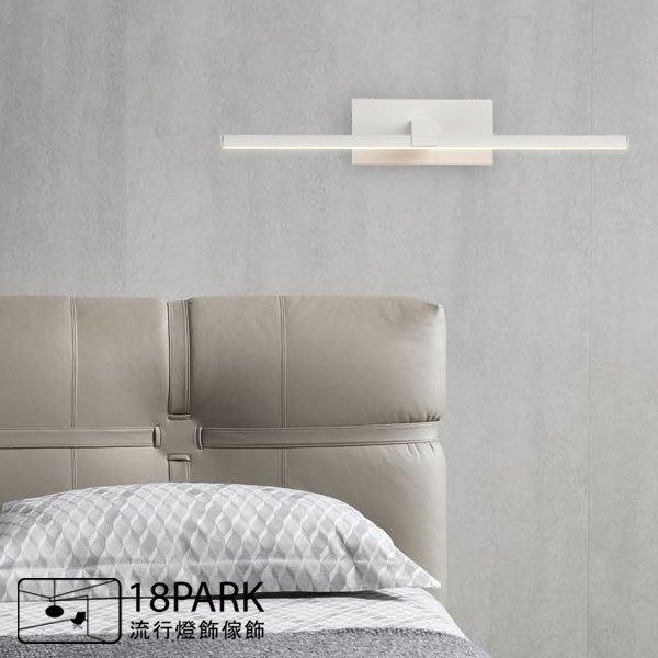 【18Park 】節能實用 Practical [追直線壁燈-40cm]