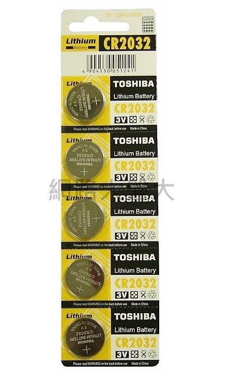 #網路大盤大#日本 TOSHIBA 東芝 水銀電池 CR2032 每顆8元  新莊自取