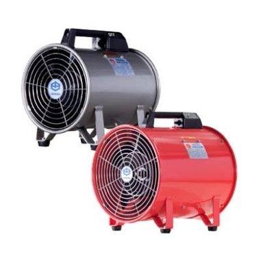 """[CK五金小舖] JPV-200 手提式伸縮軟管抽送風機 (10"""") 風扇 台灣製 JPV200 手提式 抽送風機"""